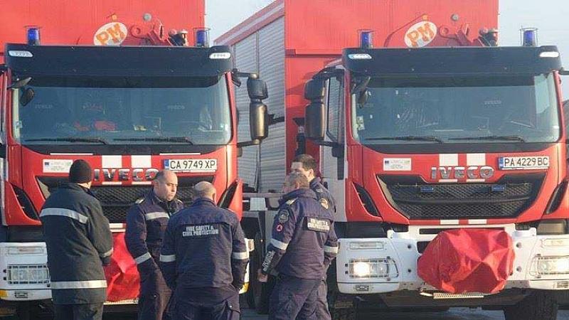 """Заради финансови съкращения в бюджета на Главна дирекция """"Пожарна безопасност"""