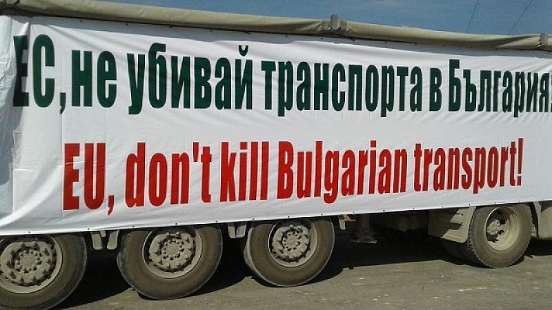 Транспортният министър Росен Желязков ще обсъди с международни превозвачи предстоящите