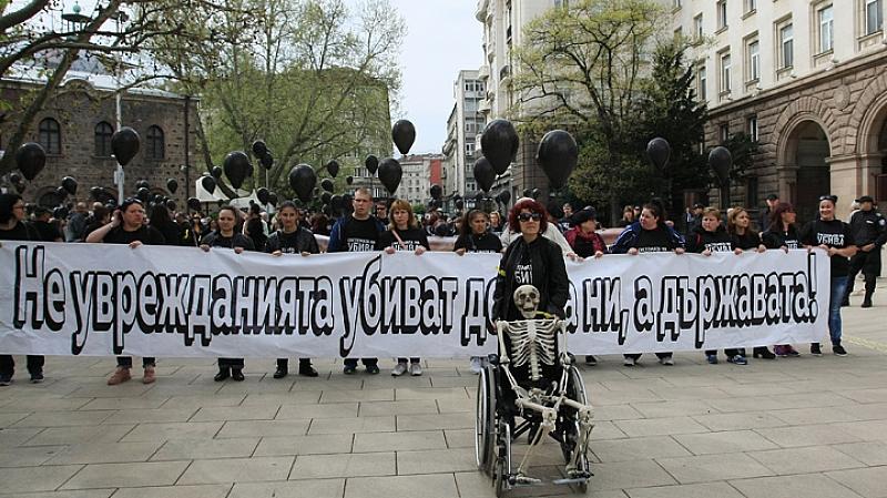 Това призова с ефира на бтв Юлия Старчева, която се
