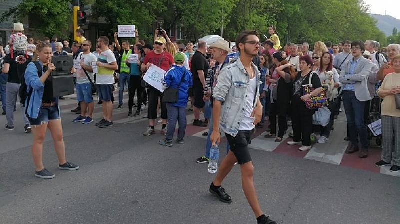 Десетки граждани се събраха на протест пред Министерството на енергетиката,