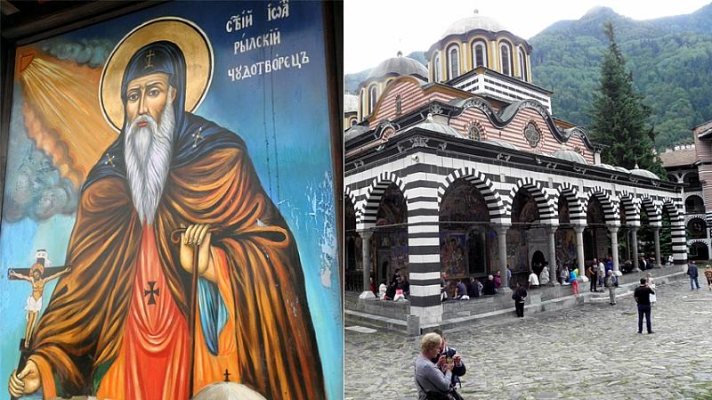 Утре се създава специална организация на движението за Рилския манастир