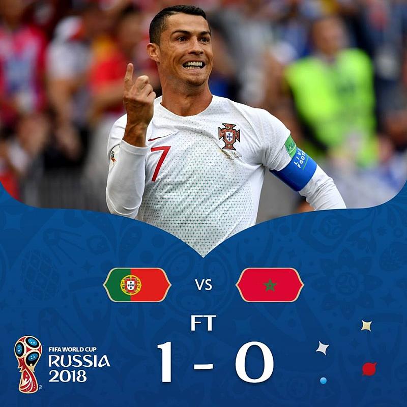 Португалия постигна първа победа на световното първенство по футбол в