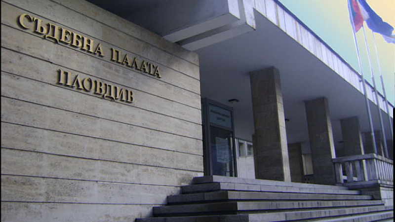За втори път конкурсът за председател на Апелативен съд –