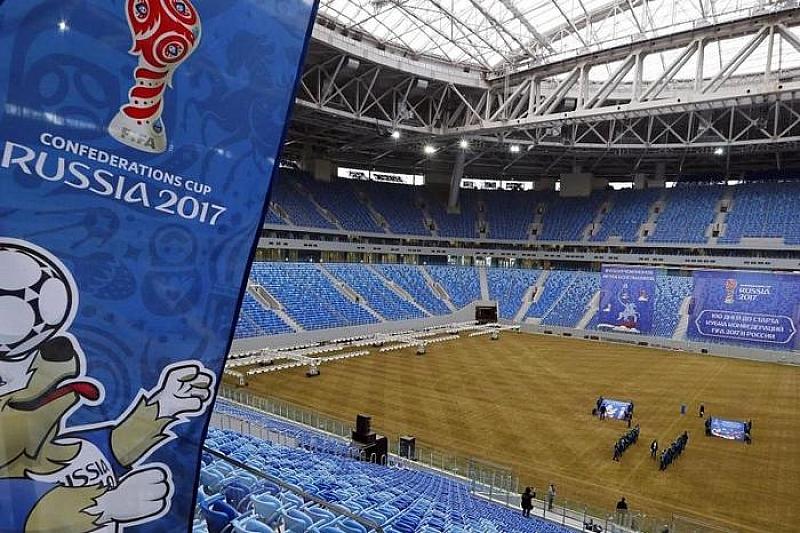 Резултат с изображение за световното първенство по футбол в русия