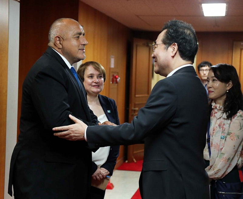 България и Република Корея са поставили образованието и културата като