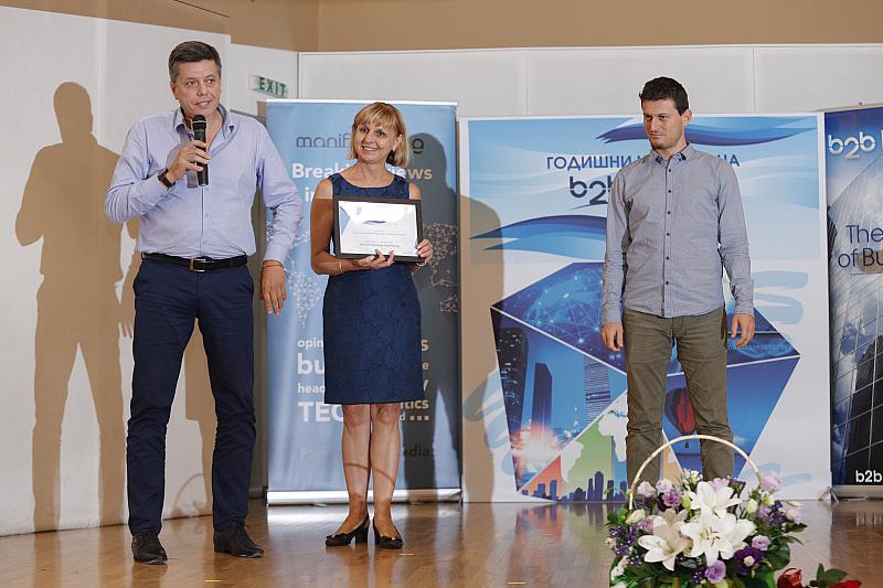 Техническият учебен център на ЧЕЗ Разпределение България получи отличие за