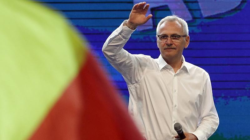 Председателят на управляващата в Букурещ Социалдемократическа партия Ливиу Драгня загуби