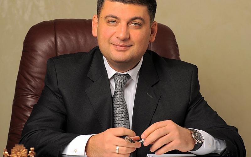 Украинският премиер Володимир Гройсман заяви, че е подал оставка, след