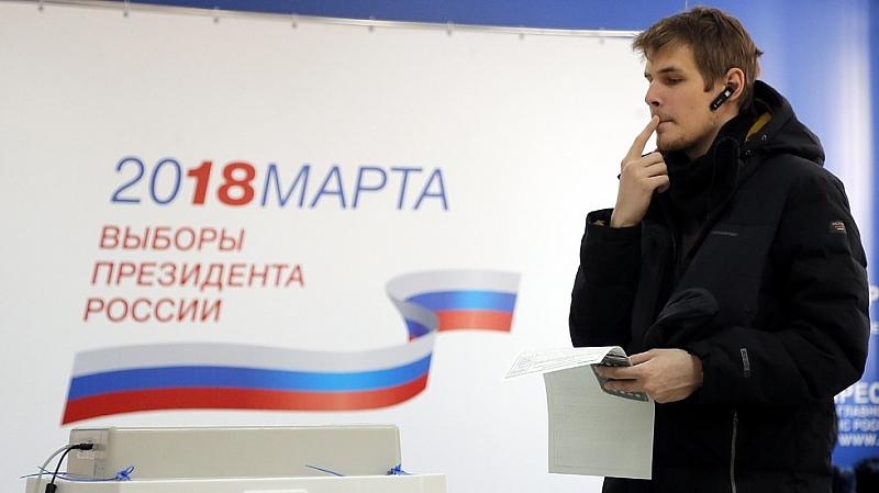 Избирателната активност във вота за руски президент по последна информация