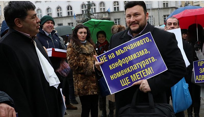Снимка: Адвокат пред Фрог: Бяхме обезличени с бездействието на Висшия адвокатски съвет, искаме оставката му