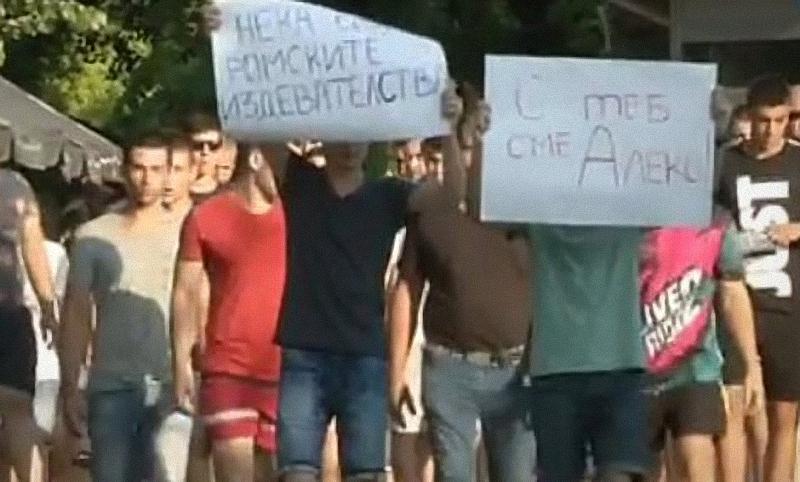 Протест пред съда в Бяла заради драстично намалена присъда за