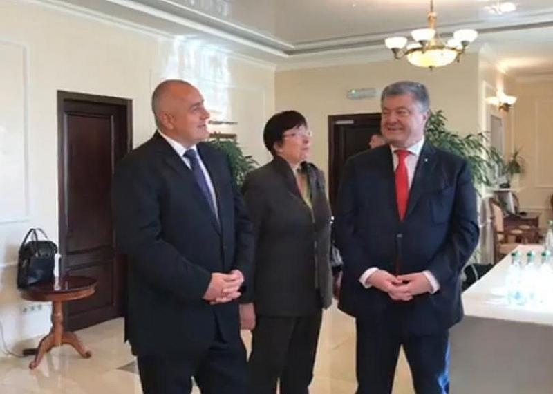 Преди минути започна срещата между българския премиер Бойко Борисов и