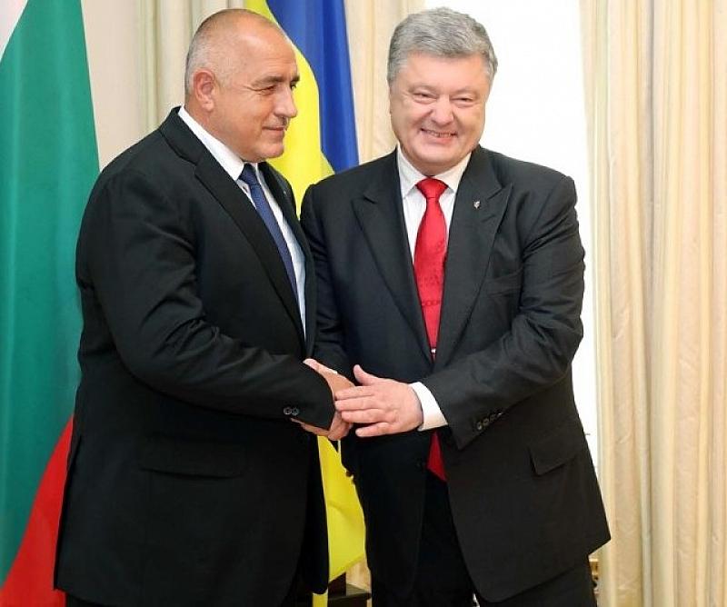 Украйна заема важно място сред външнополитическите приоритети на България. С