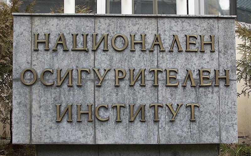 Снимка: Изтича срокът за отчетите на фирми към НСИ