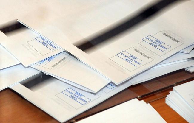 Около 4% остава разликата между ГЕРБ и БСП, ако избори