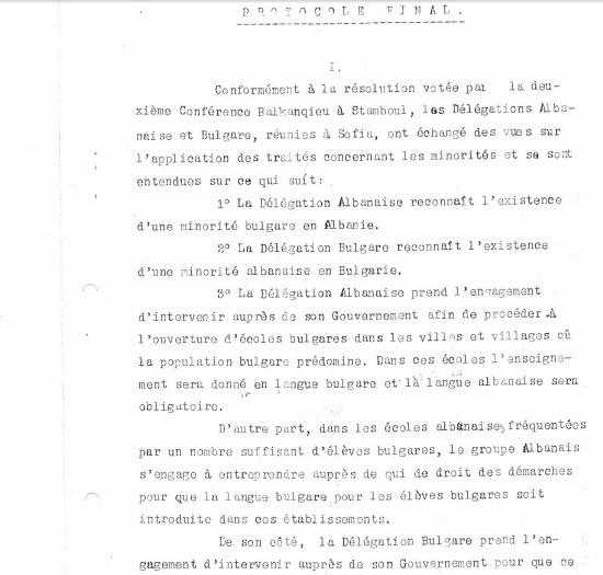НА ВНИМАНИЕТО НА ДЪРЖАВАТА! Какво се прави за българите в Албания?
