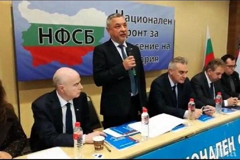 Национален фронт за спасение на България остро и категорично се