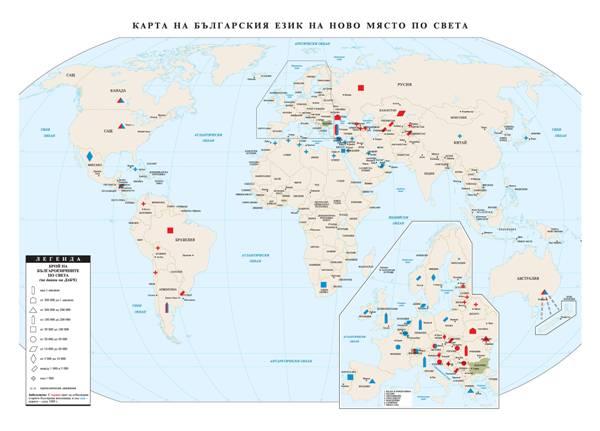 Фрогоко! Нова карта показва 15 млн българоезични по света