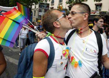 https://frognews.bg/images/MILAN/obshti/gays.jpg