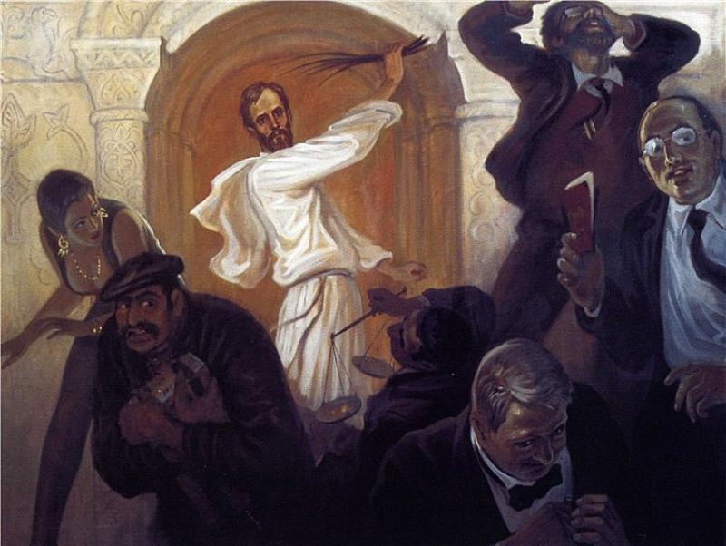 Кой не се е сблъсквал със Злото? Кой не страда