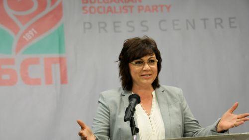 БСП започва подготовка за предсрочни парламентарни избори, обяви лидерът на