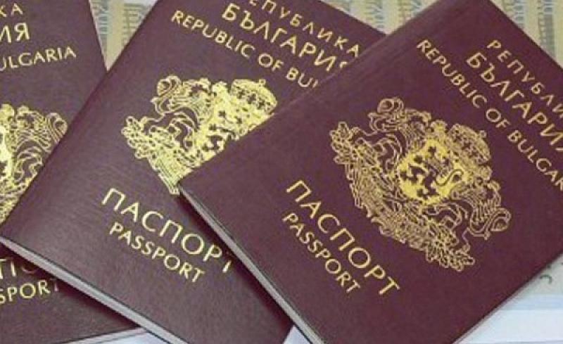 В съседна Сърбия са задържани двама души за търговия с