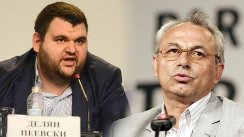 Български и румънски гражданин вече четири месеца са в ареста,