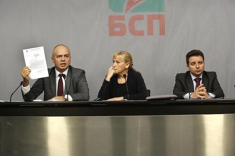 """Снимка: Свиленски: С концесията на Летище """"София"""" се нарушава правото на ЕС"""