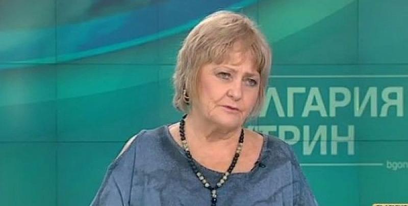 Байкова