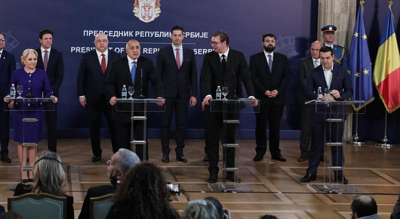 Премиерите на България, Гърция и Румъния - Бойко Борисов, Алексис