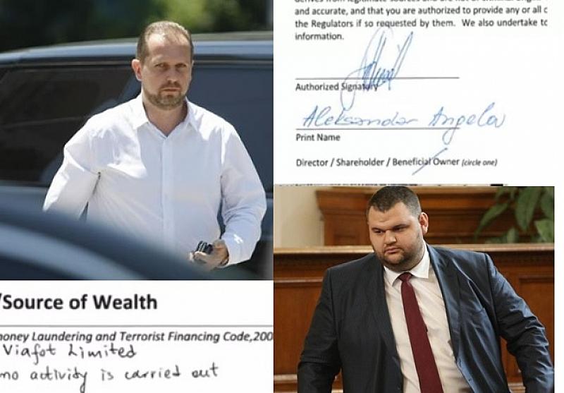 """Снимка: Адвокатът на Пеевски е собственик на офшорката, която драпа да прилапа """"Дунарит"""""""