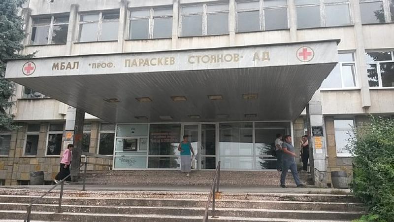 Изпълнителният директор на ловешката болница д-р Румяна Нановска посочва, че