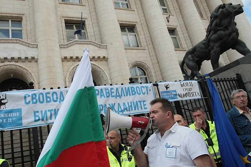 В поредната вечер на протести срещу кандидатурата на Иван Гешев