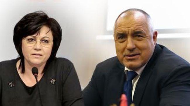 Премиерът Бойко Борисов обяви, че ще подкрепи кандидатурата на румънката