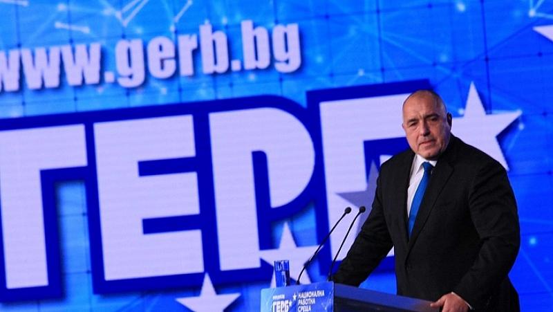 Националната предизборна среща на партия ГЕРБ започна с призиви за