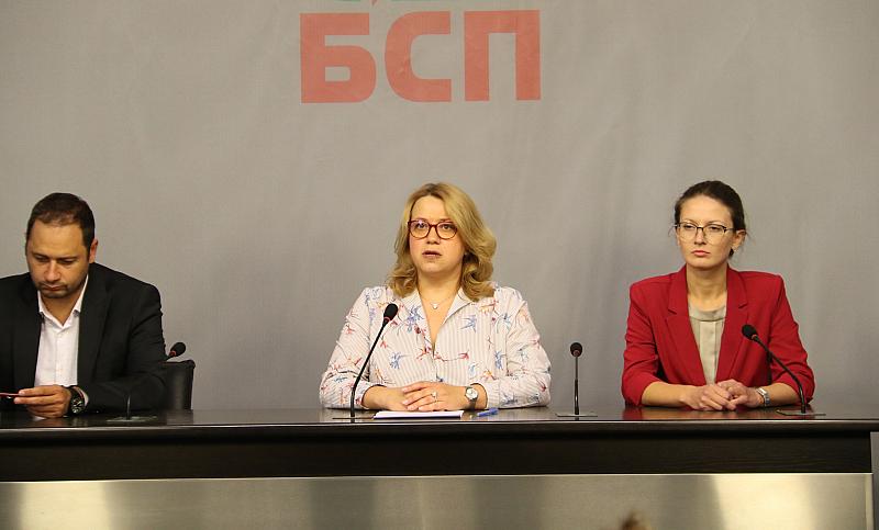 Стартираме поредица от координационни срещи между ръководството на БСП и