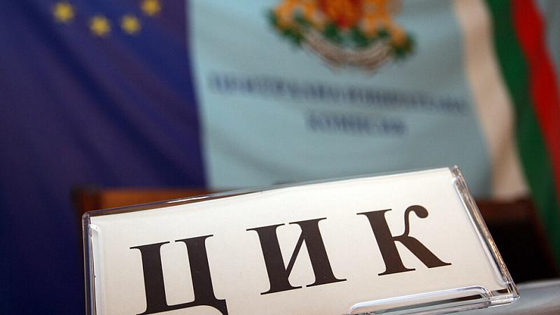 Снимка: Одобриха правилата за избор на нова ЦИК