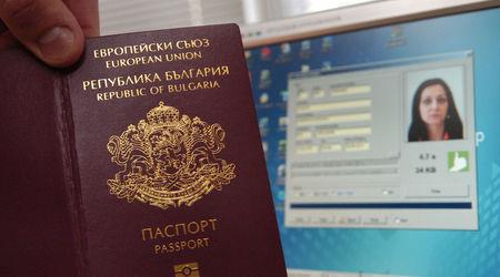В България има слаб контрол и пълна непрозрачност при действащата