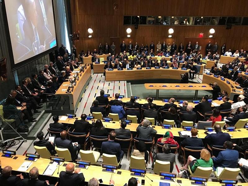 """Президентът на САЩ Доналд Тръмп организира форум """"Глобален призив за"""