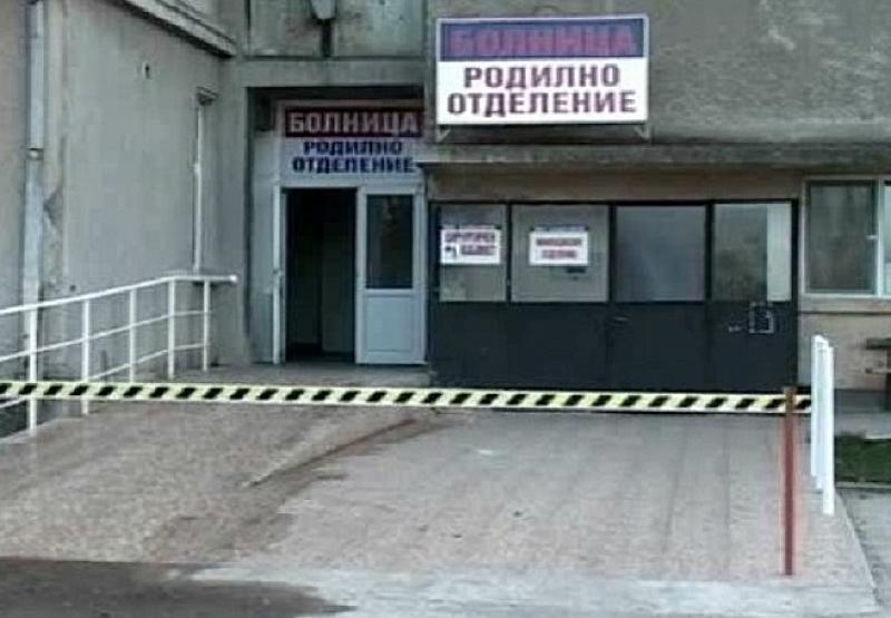 Лекарят от Горна Оряховица Михаил Милатович осъди окончателно прокуратурата да