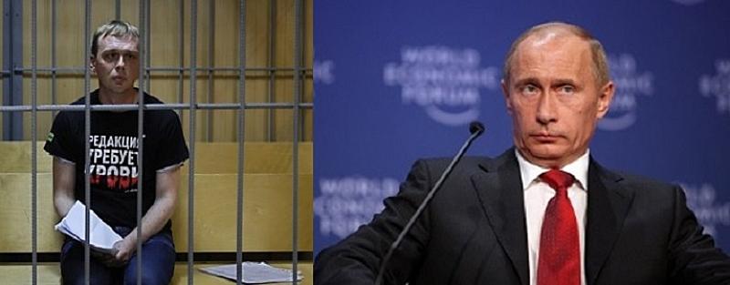Руският президент Владимир Путин уволни двама генерали от полицията във