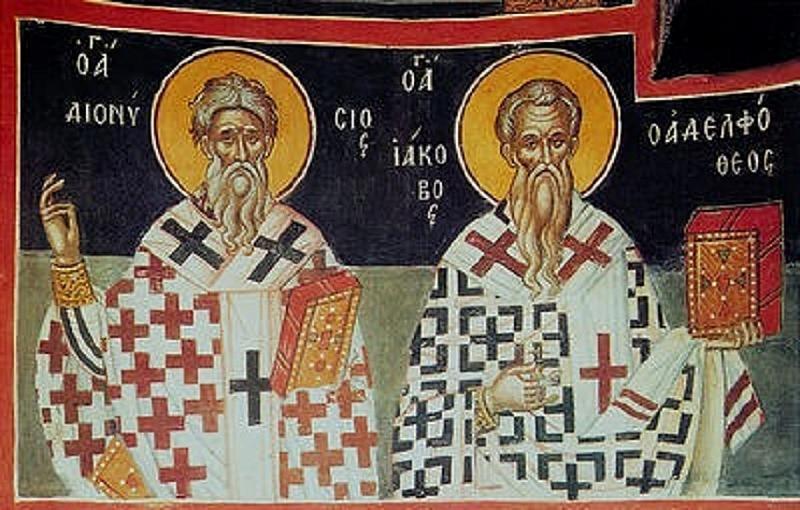 Св. апостол Иаков, брат Господен - наречен тъй, защото бил