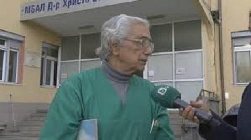Акушер-гинекологът д-р Захари Стойчев от Казанлък обяви, че започва гладна