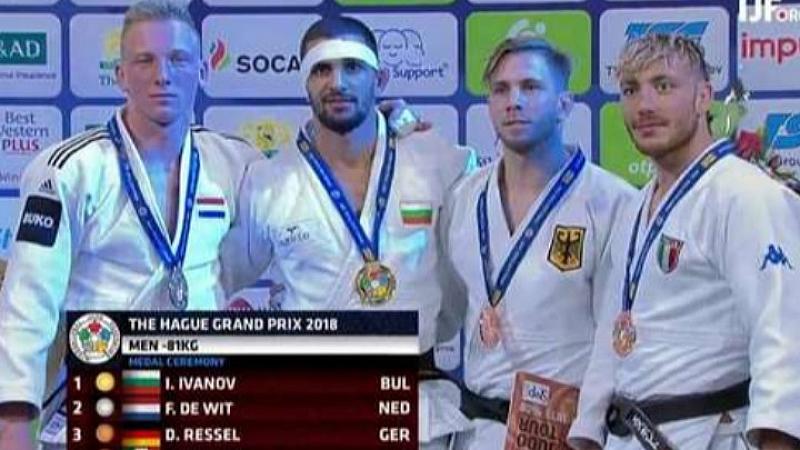 Ивайло Иванов спечели титлата в категория 81 килограма на турнира