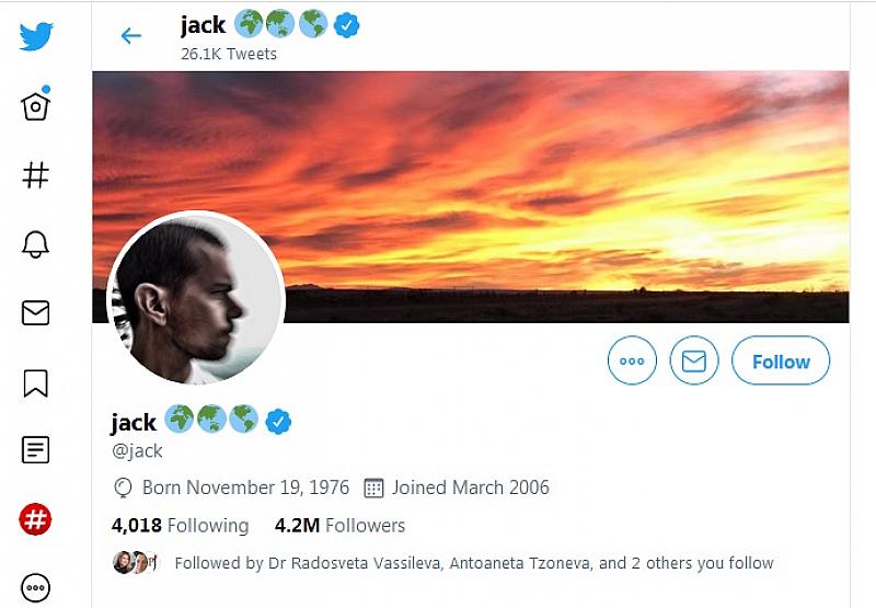 Акаунтът на главния изпълнителен директор на социалната мрежа Туитър, който