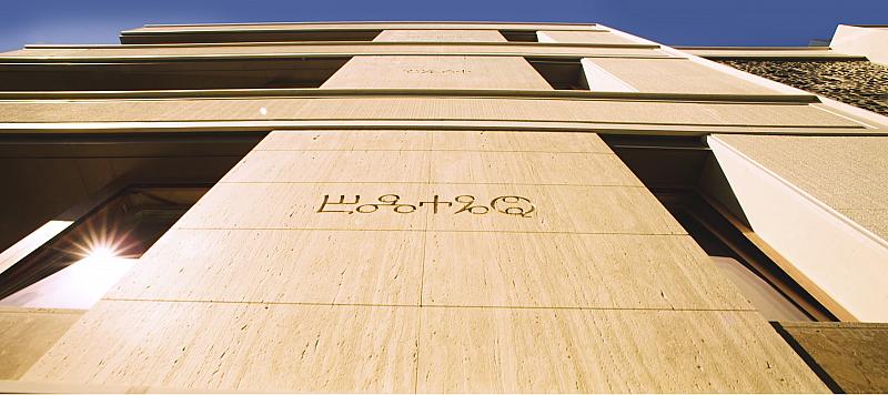 Антикорупционният фонд, който направи разкритията за евтините апартаменти на Цветан