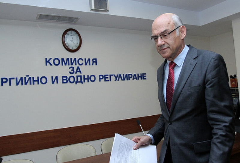 Комисията за енергийно и водно регулиране /КЕВР/ ще се произнася