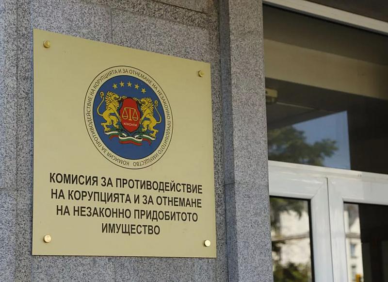 """Последните решения на антикорупционната комисия по казуса с """"апартаментите на"""
