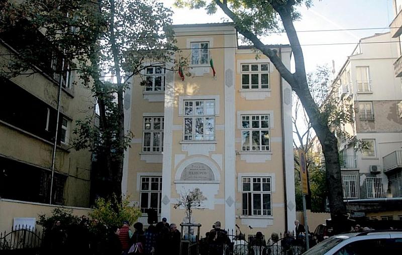 Макар къщата на поета Пейо Яворов в София да е