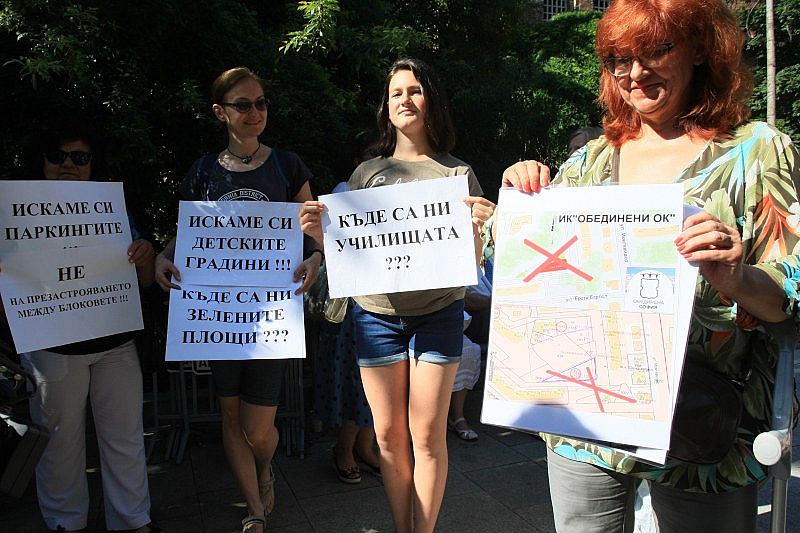 Недоволни граждани от близо 10 квартала обсадиха Столична община в